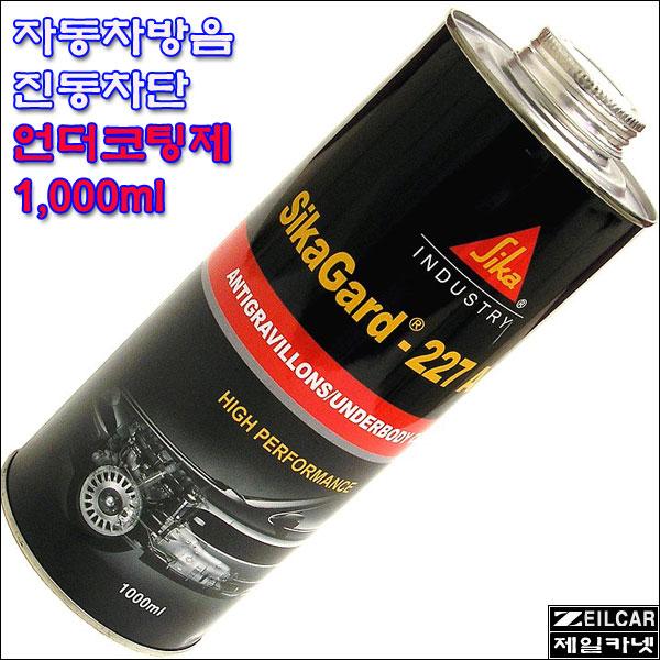 수성 언더코팅제 SikaGard-227