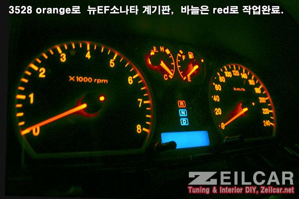 3528 SMD LED, 오렌지칼라, 보라색