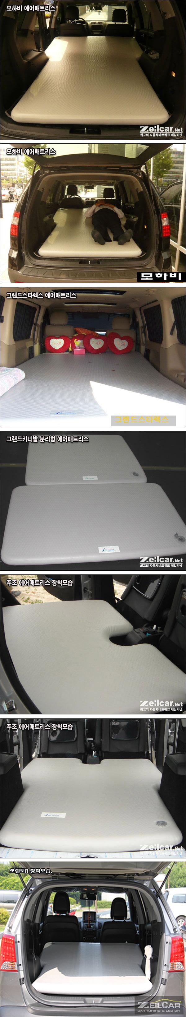 현대/기아 중앙맵등 PCB