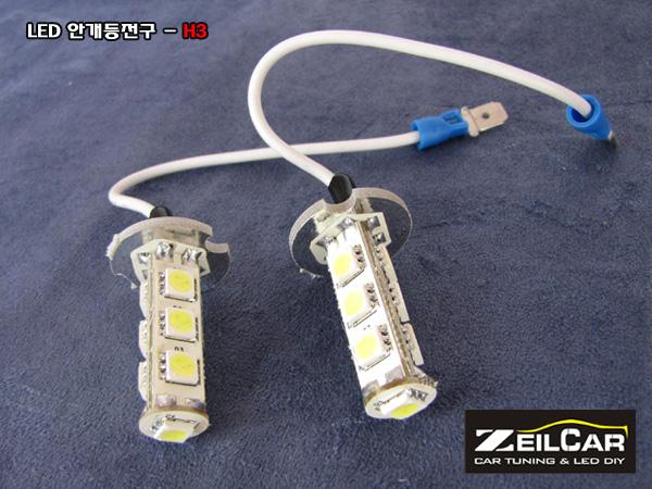 LED 안개등 전구