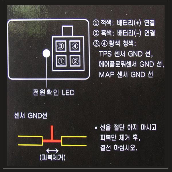 제일카넷 튜닝용품, 연료절감, 출력증강, 노이즈제거, 센서값보존