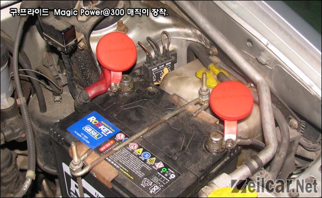 자동차용품 신개념 출력증강 방음