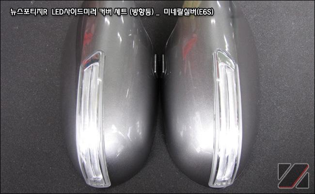 세원, 카미리 LED사이드미러커버, 자동차용품