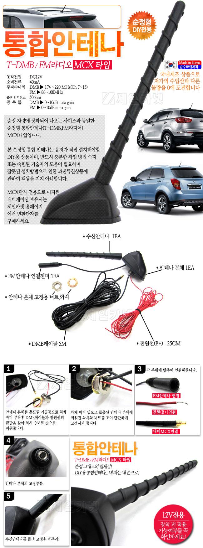 자동차용품, 자동차방음, 언더코팅제
