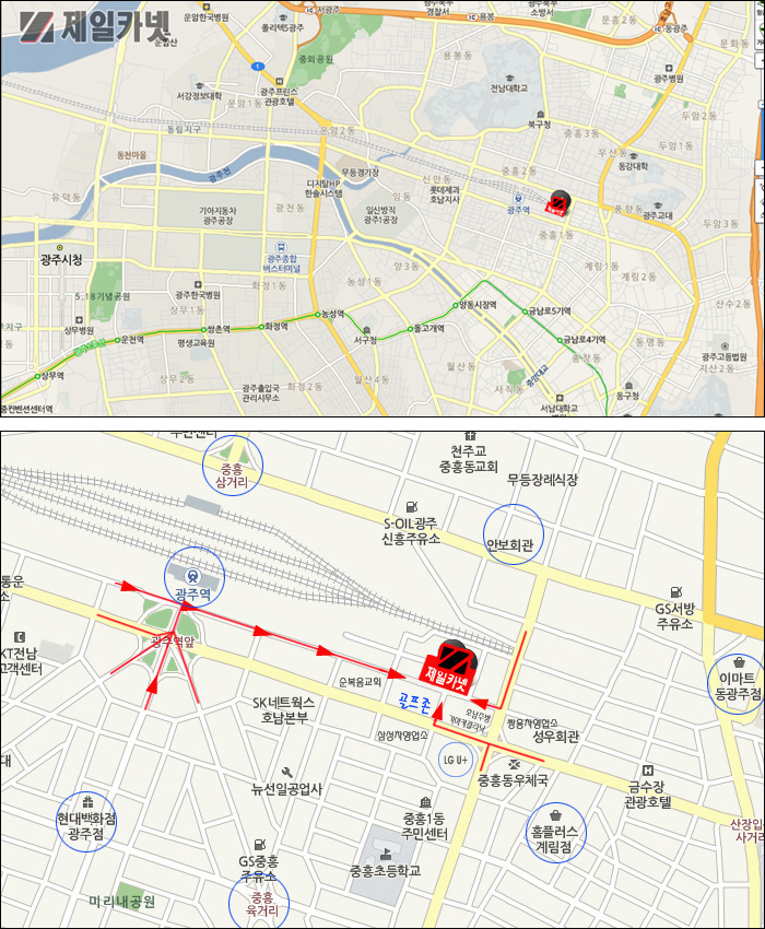 제일카넷 광주 자동차용품점 찾아가기 지도
