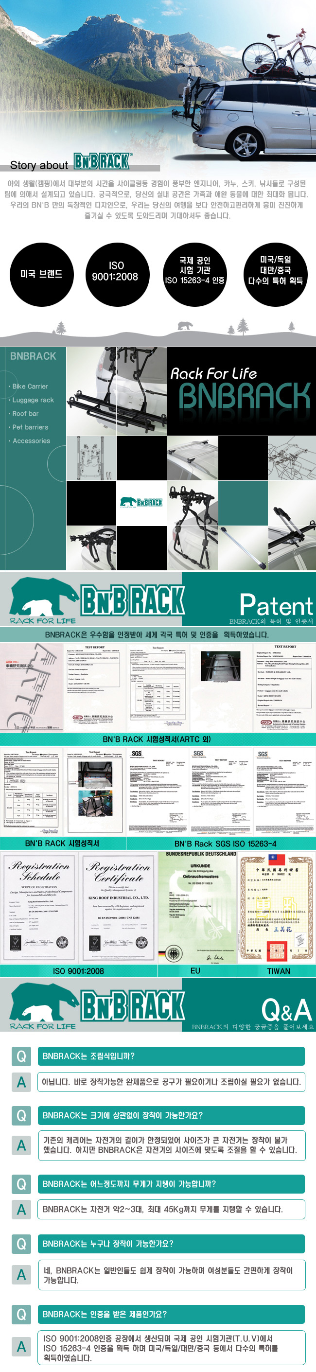 BNBRACK AP-3846 자전거 캐리어 도난 방지 케이블