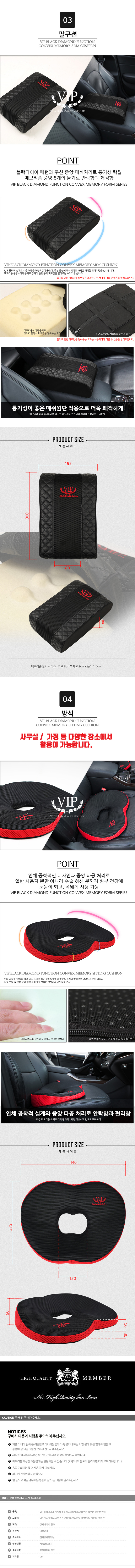 VIP 리무진엠보 메모리폼가죽 등쿠션 팔쿠션 목쿠션 방석