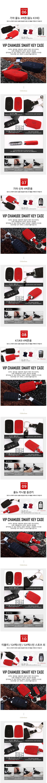 [VIP]차량용 키지갑,샤무드 스마트키홀더,자동차 키홀더 키케이스가죽키홀더 수입차 스마트키 리모컨케이스