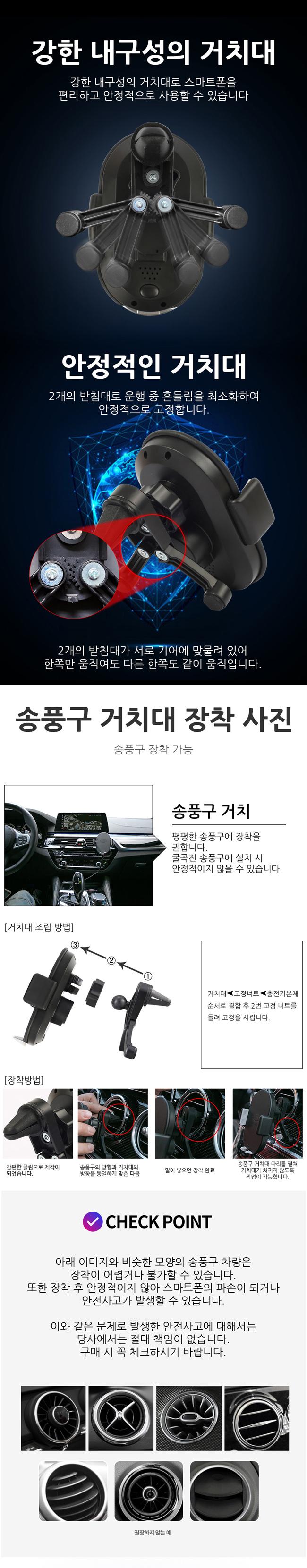 [VIP] 스마트폰 오토그립 고속무선충전 거치대-FOD센서 15W고속충전 자동슬라이딩 홀더